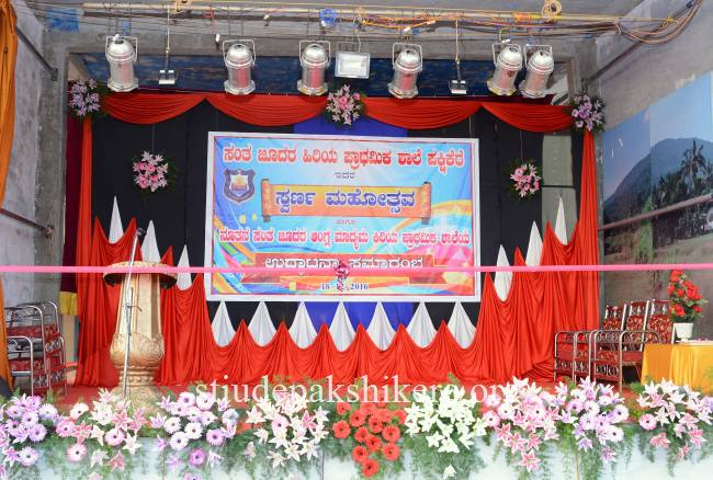 Golden jubilee and school day celebration of st jude for Annual day stage decoration images