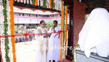 Inauguration of the Calvary Garden and St Jude Association at St Jude Shrine, Pakshikere