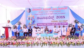 ICYM Mangaluru diocesan youth conference 'Diaference 2018' held